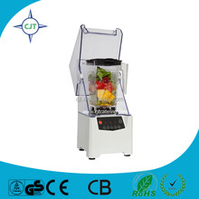 Commercial electric silent blender with sound insulation cover