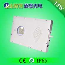 15W integrated all in one solar led street light outside wall lights led light fixtures