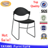 popular hot sale plastic adirondack pp fibre stackable conference chair
