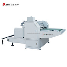 Semi automatic glueless film laminating machine