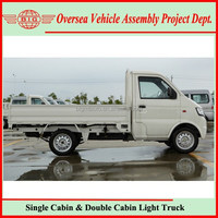 New Left Hand Drive 2x4 China-made 60HP Gasoline Light Commercial Trucks or Truck-based Vehicles