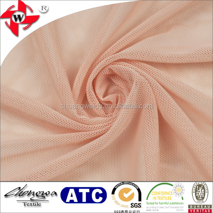 Chuangwei Textile flexiable nude transparent 2-way girdle fabric for bra