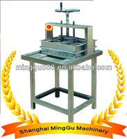 soy milk production machine/soy milk making machine(ISO9001&CE&manufacturer)