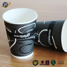 double wall personalize hot tea paper cup