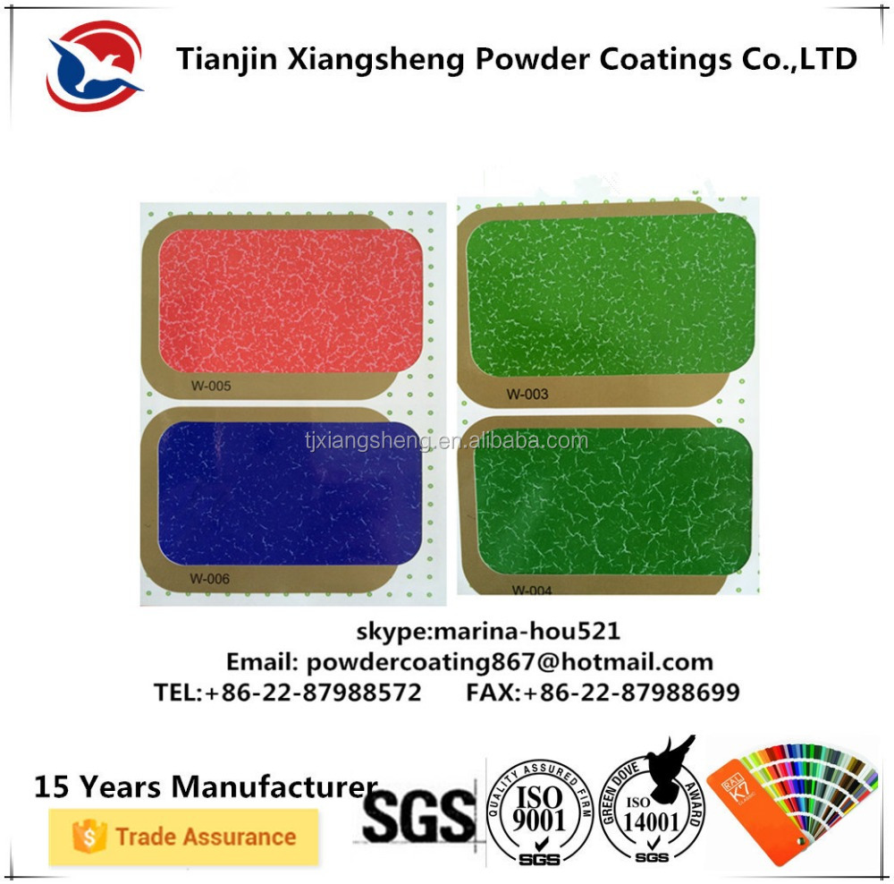 Electrical Insulating Varnish Powder Paint With Decorative Leather Effect