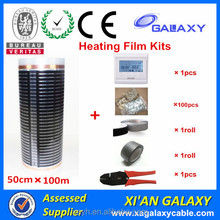 Thick Film For Floor Heating With Accessories Far Infrared Heaters 220V 230V Element Heating Marble/Cement Floor Infrared Film