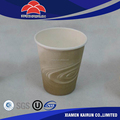 Manufacturer high Quality On Sale Top Grade Custom biodegradable printed paper cup