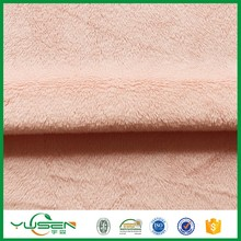 Poly Brush/Velboa Plush Fabric/ Velvet Like Fabric