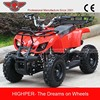 2014 Automatic 50cc Cheap ATV for Sale