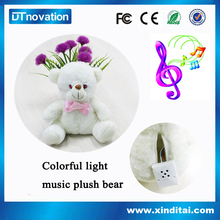 Custom made teddy bear voice box for kid toy
