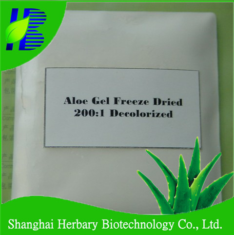 High quality natural pharmaceutical raw material, pharmaceutical grade aloe vera gel freeze dried powder