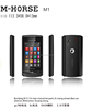 best selling 2.8 inch touch screen factory wholesale feature phone made in China