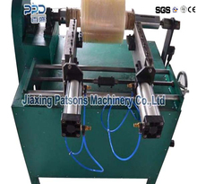 Latest Technology PVC Cling Film Side Edge Trimming Cutting Machine
