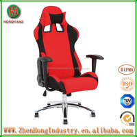 Bw 2015 Hot Selling Products Office