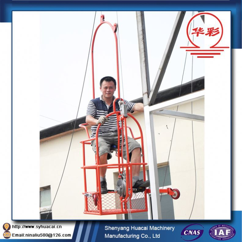 ZLJP200 flying low cost construction cleaning system CE scaffolding equipment names