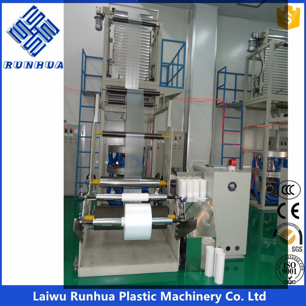 PE 3 or 5 layer cling blown stretch film machinery
