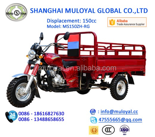 Medium Loading 150cc Petrol Tricycle Motor Cycle for Cargo for Sale