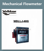 WDLLJ-40G series Mechanical Flowmeter,Gravity flowmeter