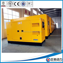 China Factory Sale! 100kva diesel generator price with perkins engine 1104C-44TAG2