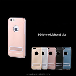 Wholesale Armor king Mobile phone Accessory Slim PC hard cover Soft TPU case for iphone 6 4.7inch Shen zhen mariton company