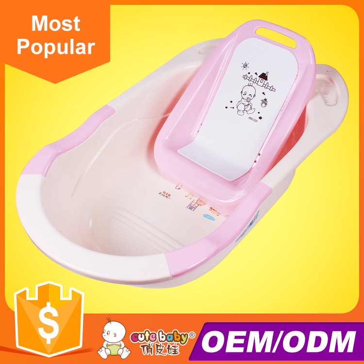 2017new design high quality folding cheap portable plastic baby bath tub