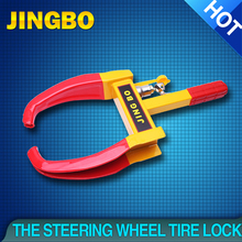 car steering wheel lock anti-thelft lock wheel clamp lock jb330