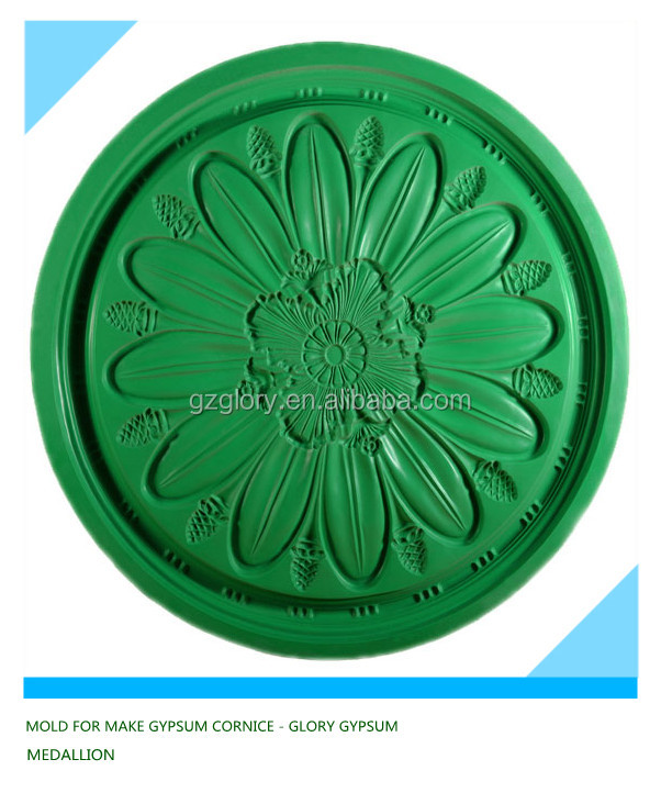 fiberglass gypsum plaster ceiling rose mould