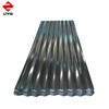 anti-figure print Customized corrugated galvanized steel sheet with price
