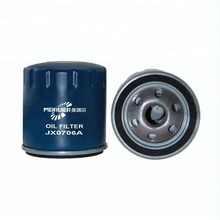 Auto Spare Parts Diesel Engine Oil Filter JX0706A