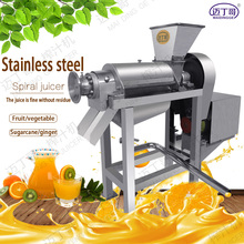 pineapple juicer machine,industrial carrot juicer,pineapple juice making machine
