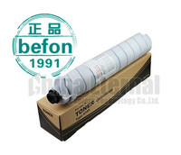 8105D Toner Cartridge, Black, Compatible with Ricoh Copier (MP9000/2090/1085/1105/2105)