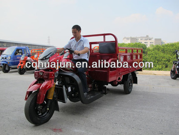 chonging 250cc motorcycle/moto tricycle/3 wheel motorcycle
