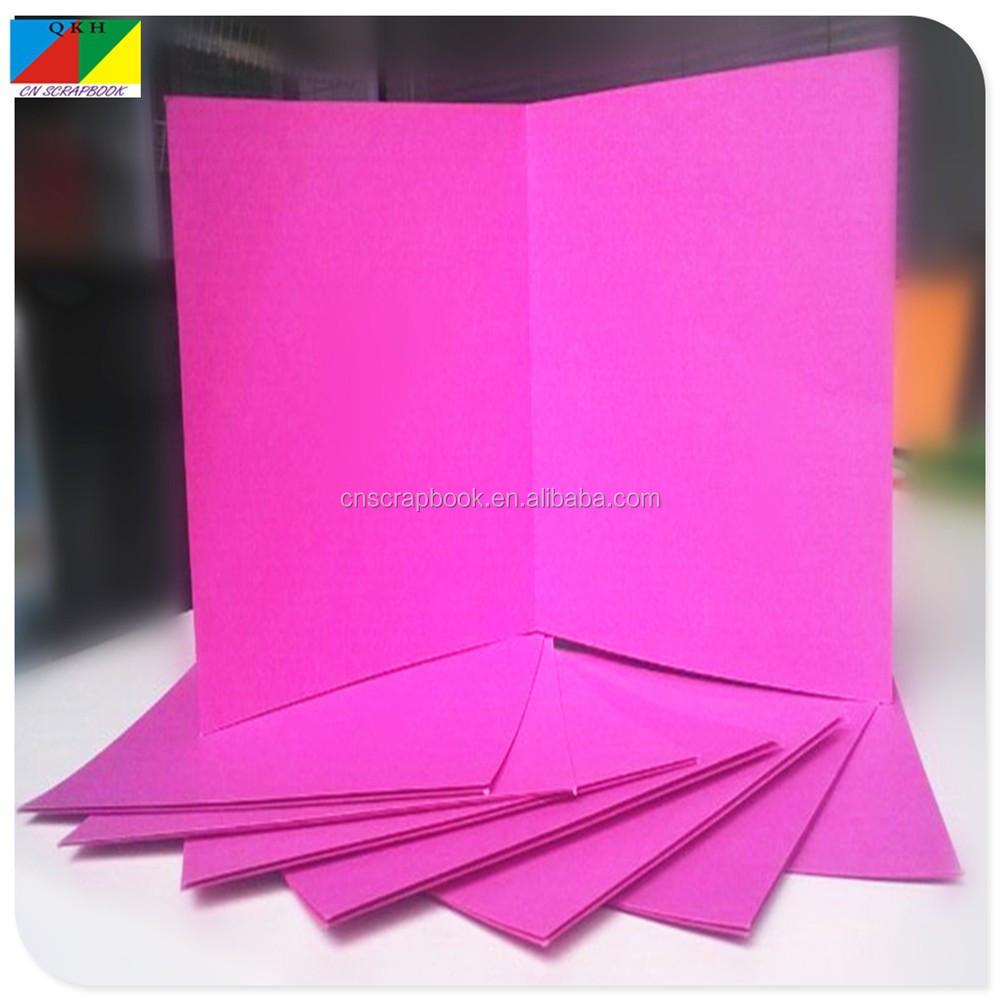 Бумага для самодельных открыток на