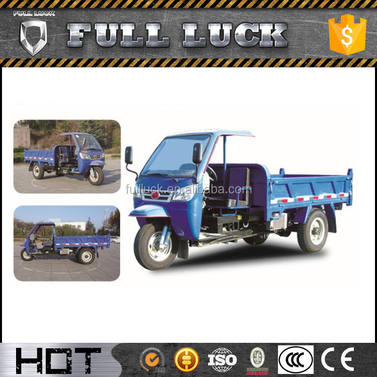 2017 3 wheels truck/tricycle motorcycle with simple cab