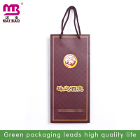 2014 customized funny paper bag for wine bottle packing