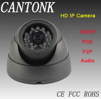 Full HD 1080p H.264 CMOS 2MP Network IP Camera with POE P2P security camera system