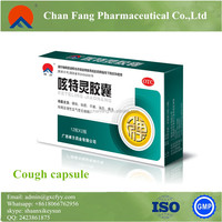 2016 good quality hot sale Herba Ficus cough Capsule, cough drug