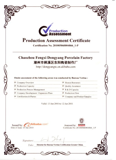 Production Assessment Certificate