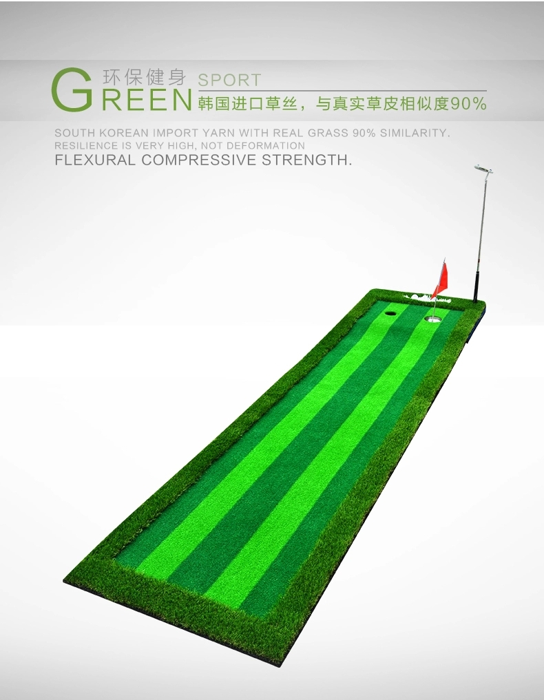 Synthetic Putting Green Base Material Putting Greens