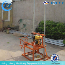 Promotion!!!home use water well drilling machine with best price