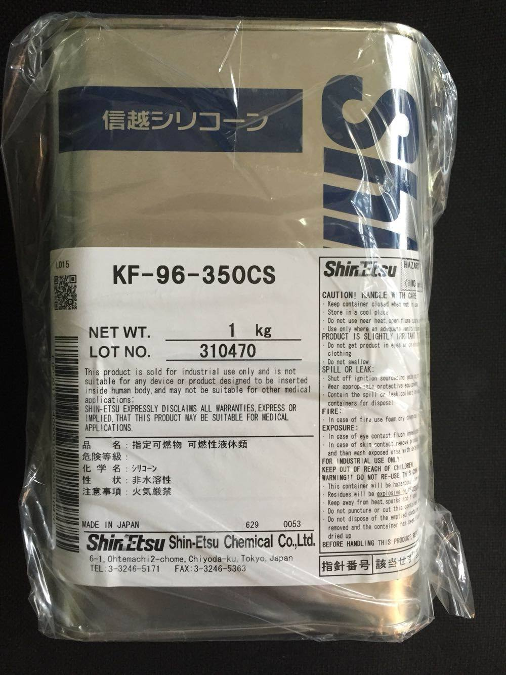 Original wholesale Silicone oil,Si-Oil,Dimethyl silicone fluid ShinEtsu KF-96