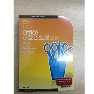 Bulk buy from china office Home and Business 2010 microsoft office