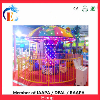 Elong amusement park theme flying chair, amusement park cars for sale