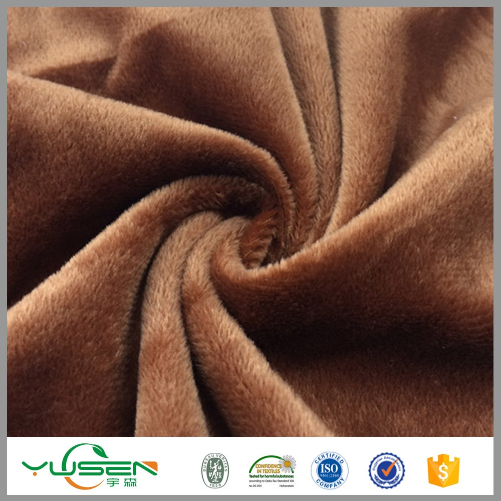 Knitting wholesale Alibaba China supplier customized velboa drapery fabric