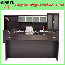 Laminate Office Furniture Prices