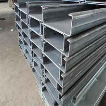 C beam ! hot rolled z purlin galvanized c purlin cheap price