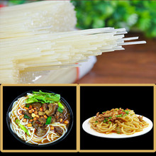 Free Sample dried rice vermicelli noodles