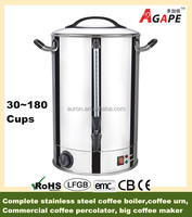 30~180cups Single Layer or Double Layers (CE,RHOS) Commercial Coffee Maker/Complete Stainless Steel Coffee Boiler/Coffee Urn