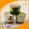 Disposable Small Paper Bowls Food Grade