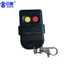 auto gate remote control 330mhz adjustable frequency